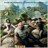 Die Reise zur geheimnisvollen Insel : poster