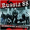 Skinheads 88 : poster