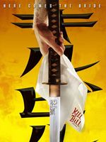 Tarantino - Music from All His Movies