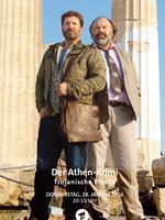 Der Athen-Krimi: Trojanische Pferde