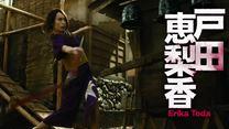 Blade Of The Immortal - Tausend Tote gegen die Unsterblichkeit Teaser (2) OV