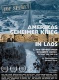 Amerikas geheimer Krieg in Laos