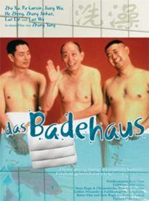 Das Badehaus