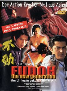 Fudoh: The New Generation