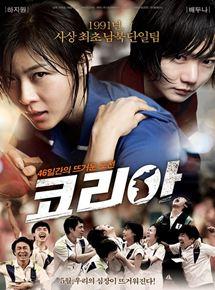 Korea - As One