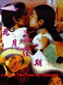 Hua yue jia qi