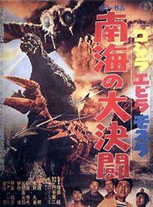 Godzilla - Das Monster aus der Tiefe