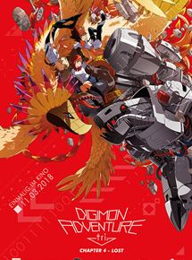 Digimon Adventure Tri. 4: Lost