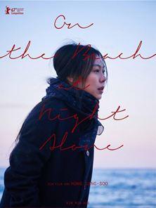 On The Beach At Night Alone Trailer OmdU