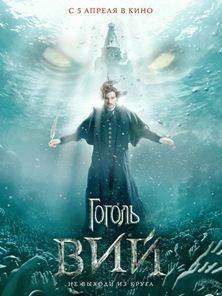 Gogol. Viy Trailer OV