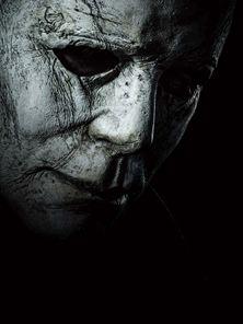 Halloween Trailer DF