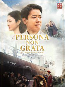Persona Non Grata Trailer OV