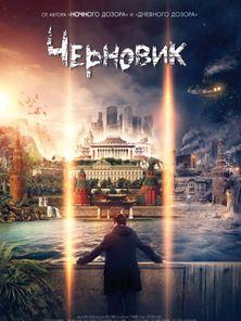 Chernovik - The Draft Trailer OV