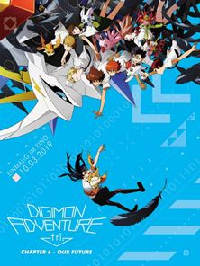 Digimon Adventure Tri. Chapter 6 - Our Fortune Trailer DF
