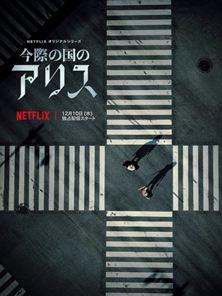 Alice In Borderland Trailer OmdU