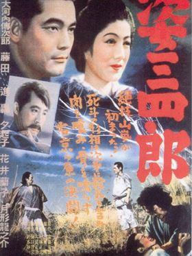 Judo Saga - Die Legende vom großen Judo