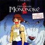 Prinzessin Mononoke : Kinoposter