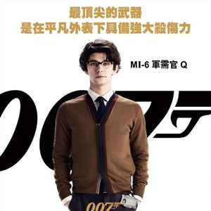 James Bond 007 - Skyfall : Kinoposter