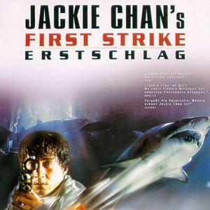 Jackie Chans Erstschlag : Kinoposter