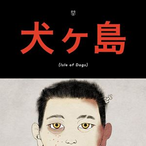 Isle of Dogs - Ataris Reise : Kinoposter