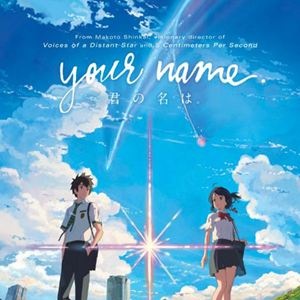 Your Name. : Kinoposter