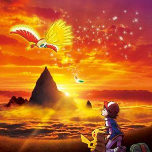 Pokémon - Der Film: Du bist dran! : Kinoposter