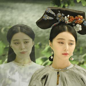 The Lady in the Portrait : Bild Fan Bingbing