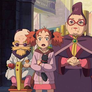 Mary And The Witch's Flower : Bild