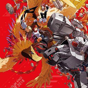 Digimon Adventure Tri. 4: Lost : Kinoposter