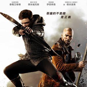 Robin Hood : Kinoposter