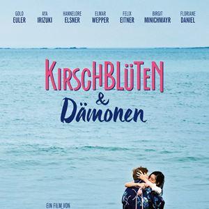 Kirschblüten & Dämonen : Kinoposter