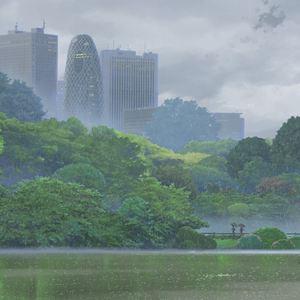 Kotonoha no Niwa : Bild