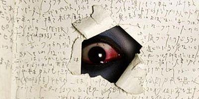 """Die Geister aus """"The Grudge"""" knarren wieder: Die japanische """"Ju-On""""-Horror-Reihe wird fortgesetzt"""