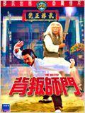 Der Shaolin - Gigant