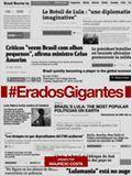 #EradosGigantes