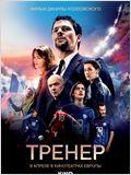 Trener - Coach