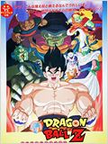 Dragon Ball Z – The Movie: Super-Saiyajin Son-Goku