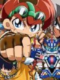 B-Densetsu ! Battle B-Daman: Enkon