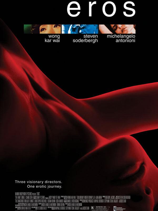 erotik kino kiel eros hamm