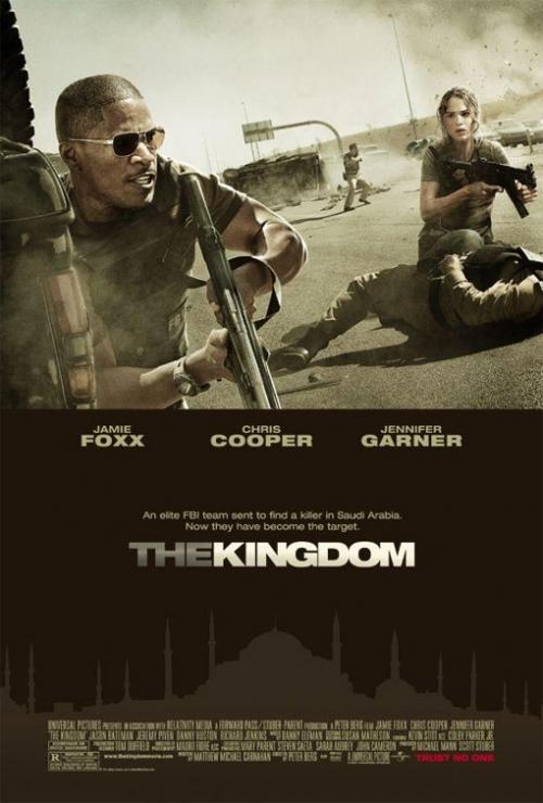 Operation Kingdom Trailer