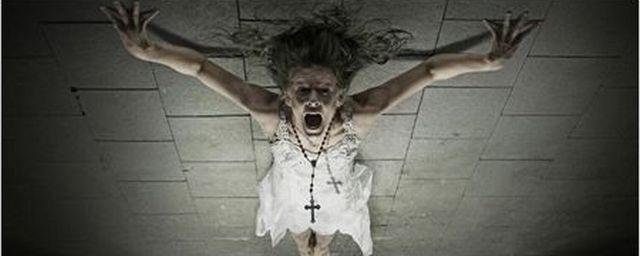 Filme Mit Exorzismus