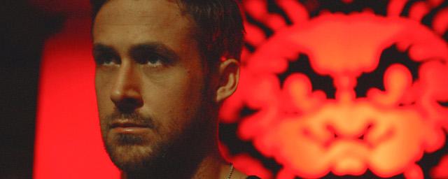 Neuer Film Ryan Gosling