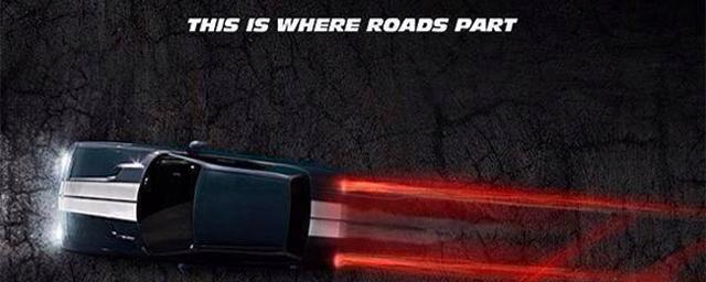 This Is Where Roads Part Ist Wohl Der Passendste Slogan Fur Fast Furious 7 Vorstellbar Schliesslich Wird Paul Walkers Figur Brian OConner Wegen