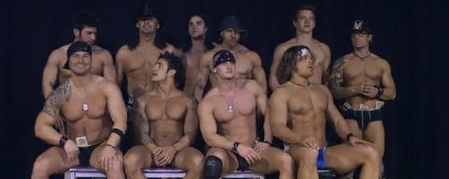 stripclub nrw männerdusche schwimmbad
