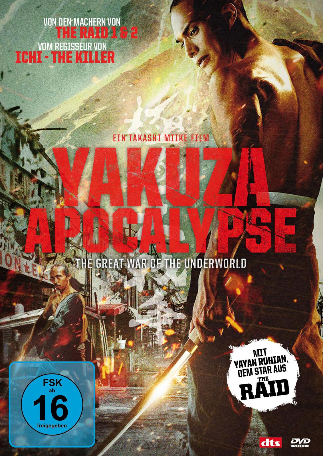 Yakuza Apocalypse Trailer Deutsch