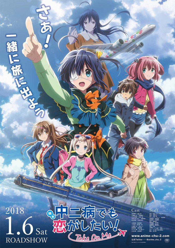 Love Chunibyo And Other Delusions The Movie