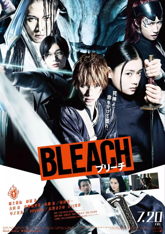 Bleach Auf Netflix