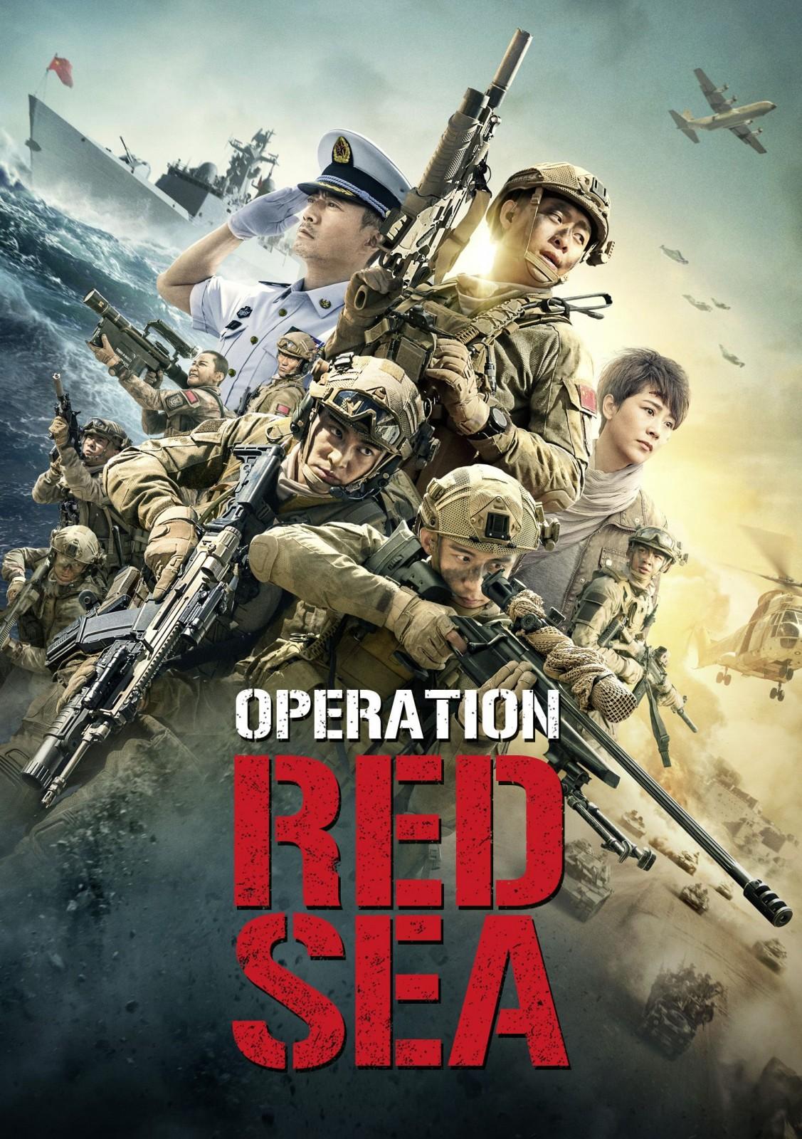 Chinesische Kriegsfilme