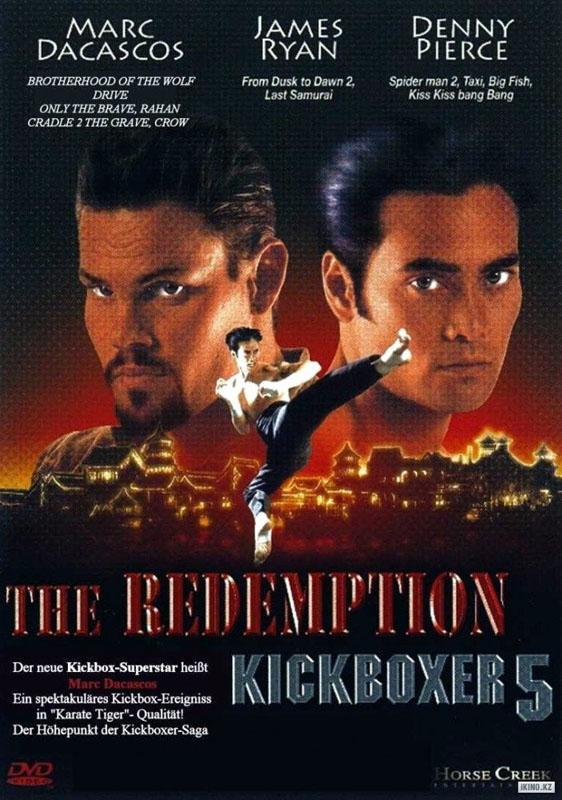 kickboxer 5 film 1995 filmstartsde