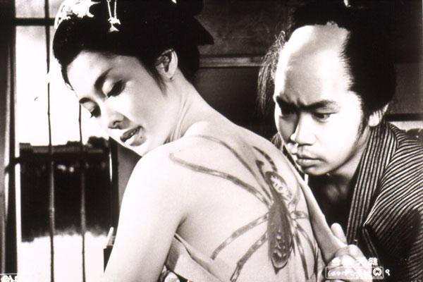 Irezumi - Spider Tattoo : Bild Yasuzo Masumura